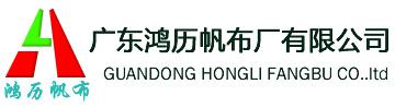 广州广牧生物科技有限公司